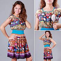 Платье Элиза для кормления и беременных L