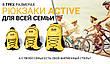 """Подростковый рюкзак  """"ACTIVE"""" желтый  (для парня или девушки), фото 5"""