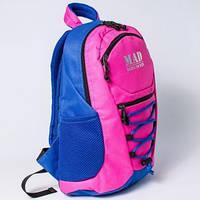 """Подростковый рюкзак  """"ACTIVE"""" розовый (для парня или девушки)"""