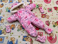 Конверт-Детский-Трансформатор на овчинне-3 девочка