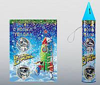"""Новогодняя упаковка для конфет """"Белка-Стрелка"""" вместимостью 450 гр., фото 1"""