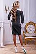 Стильный нарядный женский комплект 2472 белый-черный, фото 5