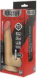 Вибромассажер FleshX 6.5 Vibrator I, фото 2