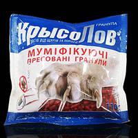 Крысолов прессованные гранулы 110 гр, средство от крыс и мышей