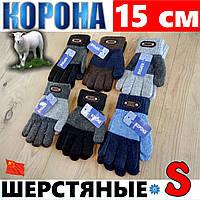 Перчатки шерстяные детские Корона  ассорти ПДЗ-171751