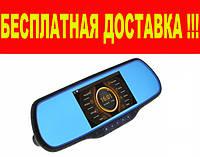 Видеорегистратор-зеркало CYCLON DVR MR-107 AND