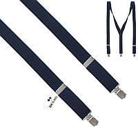 Подтяжки Bow Tie House темно-синие Y2.5 см однотонные 00647