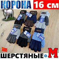 Перчатки шерстяные детские Корона  ассорти ПДЗ-171752
