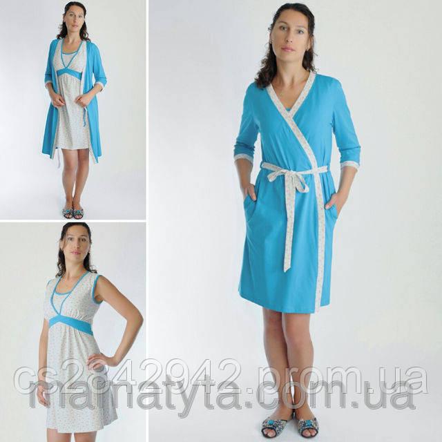Комплект в роддом для кормления ночнушка+халат  продажа 35b6824691248