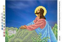 """Схема для вышивки бисером    """"Моление Иисуса Христа  в саду Гефсиманском (част. виш.)"""" размер: 24*19 см"""