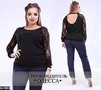 4b97979a925 Модная батальная кофта с открытой спиной и рукавами из кружева