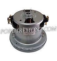Двигатель (мотор) для пылесоса Bosch, 1400W с бортиком D=138мм  h=121мм