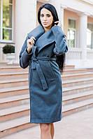 Женское кашемировое пальто с широким воротником (серое) Love KAN № 0520