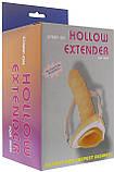 Полый страпон STRAP-ON HOLLOW EXTENDER, фото 2