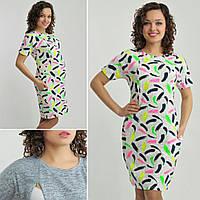 Скидки на платья для беременных и кормящих в Украине. Сравнить цены ... 68a8e775dbf