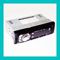 Автомагнитола MP3 GT 630U ISO!Опт