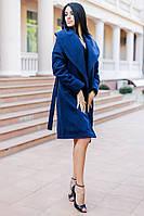 Женское кашемировое пальто с широким воротником (синее) Love KAN № 0520
