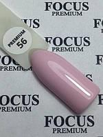 Гель - лак для ногтей Focus № 056