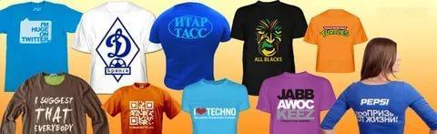 Купить футболку с логотипом в Днепре
