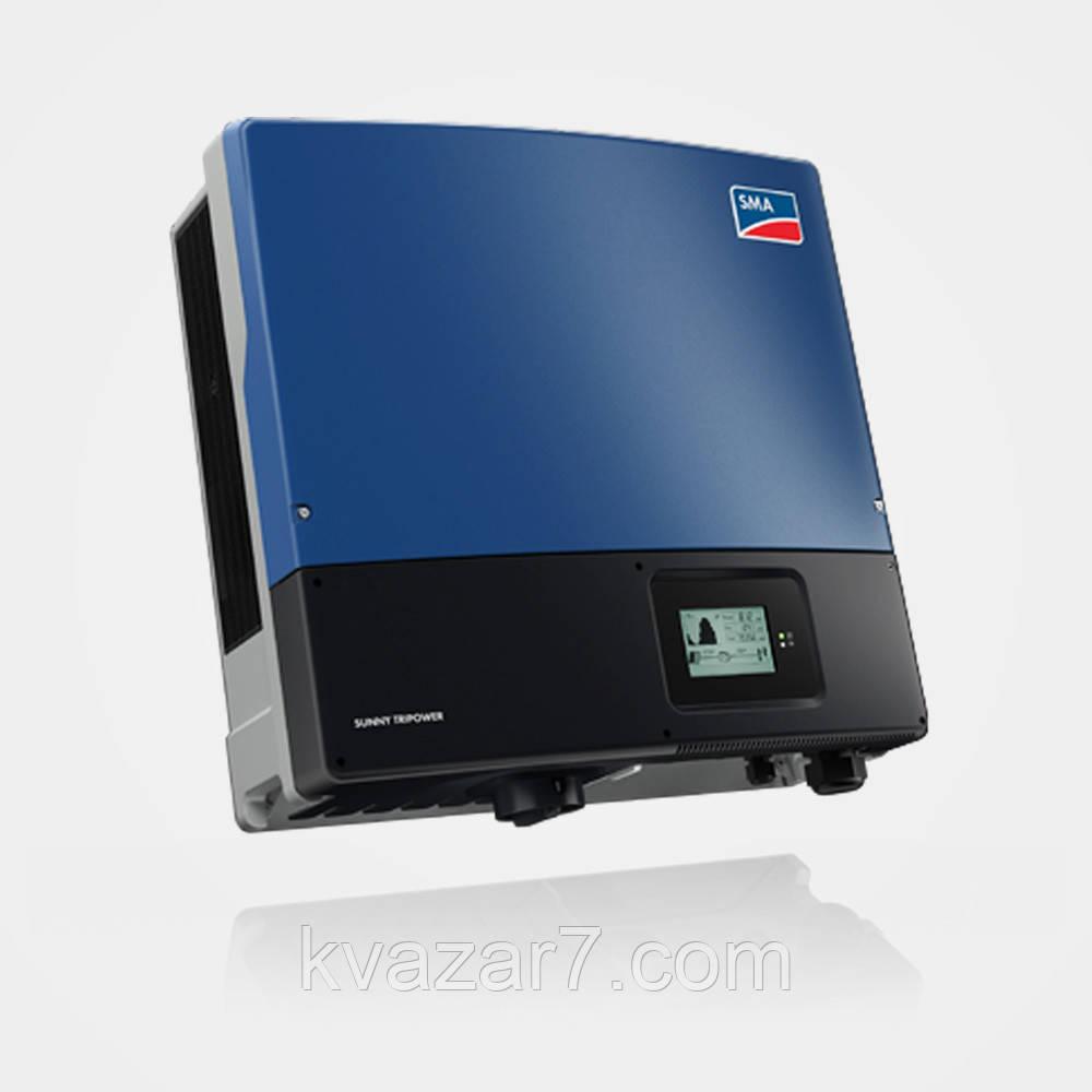 SMA STP 25000TL-30