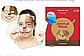 Тканевая маска BERRISOM Animal Mask собака, фото 2