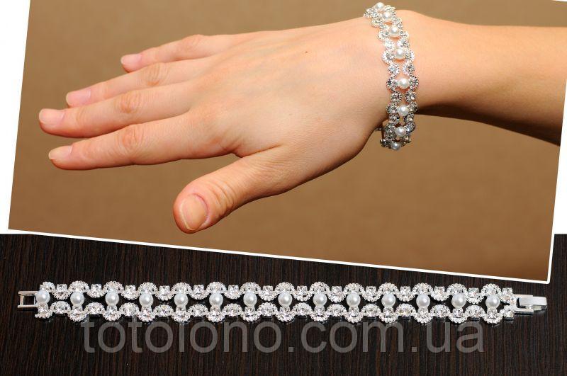 Браслет для невесты SL2405