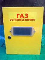 Ящик до газового лічильника