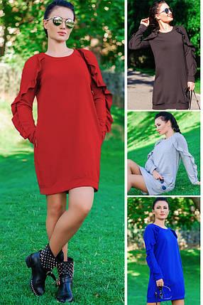 """Платья в спортивном стиле  """"Ангелина"""" , фото 2"""