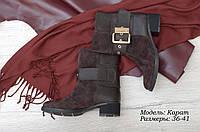 Женские ботинки со сменным ремнем