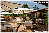 Прага - зонт для кафе, садовый зонт, пляжный зонт, деревянный зонт, дачный зонт