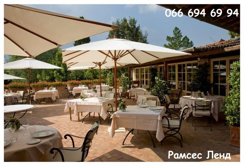 Прага - зонт для кафе, садовый зонт, пляжный зонт, деревянный зонт, дачный зонт - КомФорТиуМ в Киеве