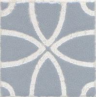 Вставка Kerama Marazzi Неаполитанская Амальфи STG\C405\1270 орнамент серый 9,9х9,9