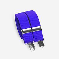 Подтяжки Bow Tie House детские синие 03683