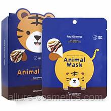 Тканевая маска BERRISOM Animal Mask тигр