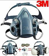 Респиратор 3M 7500 +фильтра 6059 (амиак) +салфетки+крышки (комплект)