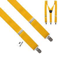 Подтяжки Bow Tie House подростковые желтые 03814
