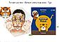 Тканевая маска BERRISOM Animal Mask тигр, фото 2
