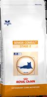 Royal Canin SENIOR CONSULT STAGE2 сухой 1,5кг для котов и кошек старше 7лет, имеющих видимые признаки старения