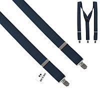 Подтяжки Bow Tie House подростковые цвета джинс 03827