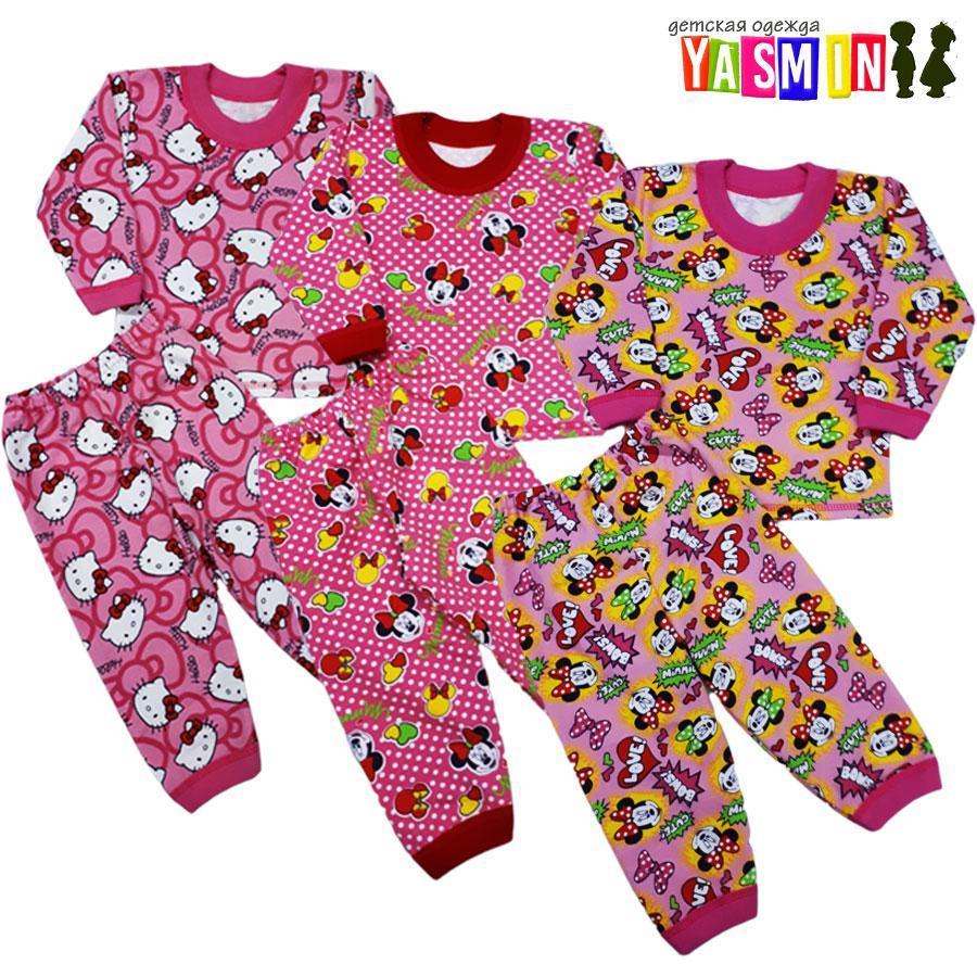 Пижама для девочек (с начесом)