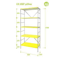 Стеллаж Aluint Lira 106P Yellow, фото 2