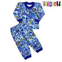 Пижама для мальчиков теплая (футер)