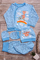 Кофта,ползуны,шапочка и нецарапки для новорожденных
