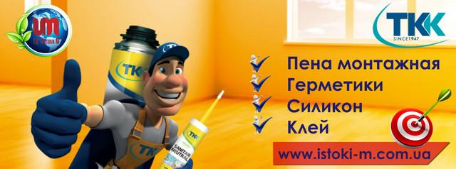 купить монтажную пену_герметик_силикон_клей