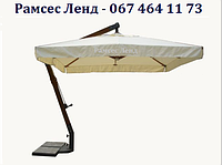Эксель - зонт для кафе, зонт для сада, зонт для бассейна, зонт для пляжа, деревянный зонт