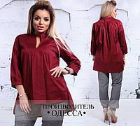 Блуза большого размера Производитель Одесса недорого Украина Россия интернет-магазин ( р. 48-54 )