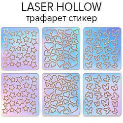 KATTI Наклейки стикер трафарет голограф Laser Hollow 6шт/лист 01, фото 2