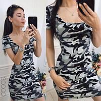 Платье камуфляж , фото 1