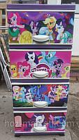 Комод пластиковый с декором цветной Little Pony 4 отделения Турция