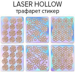 KATTI Наклейки стикер трафарет голограф Laser Hollow 6шт/лист 02